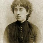 Мария Левитская